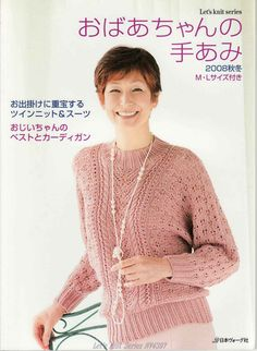 [Ebook] Let's Knit Series NV4397 | Free Craft Ebooks