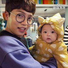 Go go wakiki Korean Drama Tv, Drama Korea, K Drama, Drama Film, Korean Celebrities, Korean Actors, Bring It On Ghost, Dragon Day, Cute Asian Babies