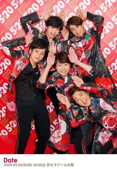 Listen to every Arashi track @ Iomoio You Are My Soul, 20th Anniversary, Idol, Disney Characters, Artist, Anime, Movie Posters, Group, Track