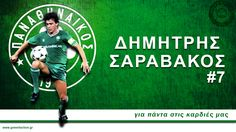 Dimitris Saravakos Wallpaper Goals, Baseball Cards, Sports, Wallpaper, Heart, Hs Sports, Wallpapers, Sport, Hearts