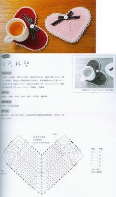 вязаное украшение на стакан с сердечками схема - Поиск в Google