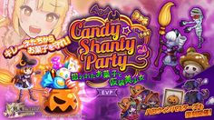 Gaming Banner, Event Banner, Banner Design, Neon Signs, Seasons, Games, Halloween, Logos, Party
