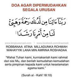 Doa Agar Di permudahkan Segala Urusan Islamic Love Quotes, Islamic Inspirational Quotes, Muslim Quotes, Motivational Quotes, Hijrah Islam, Doa Islam, Reminder Quotes, Self Reminder, Religion Quotes