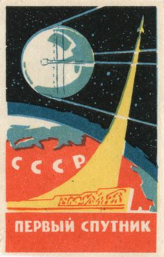 Space race: Soviet matchbox label via Jane McDevitt aka maraid on Flickr