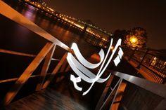 Kalimats (Karim Jabbari) #light #calligraphy #Arabic
