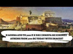 Ελλάδα - YouTube Ancient Greece, Athens, Mansions, History, House Styles, Image, Youtube, Historia, Manor Houses