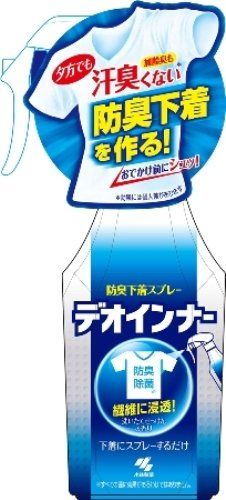 防臭下着スプレー デオインナー 本体 280mL Promotional Stickers, Sp Tools, Japan Design, Pop Design, Commercial Design, Happy New Year, Packaging Design, Packing, Pattern