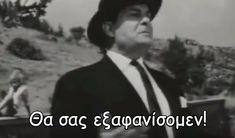 ατακες ελληνικου κινηματογραφου Funny Greek Quotes, Funny Quotes, Just Kidding, Just For Fun, Picture Video, Jokes, Actors, Fictional Characters, Greece