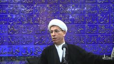 Lecture 2 - Human Perspective Of Islam - Sheikh Jehad Ismail - Masjid-e-Ali