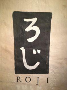 Roji Sushi in Antwerpen, Antwerpen