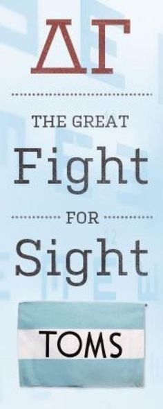 delta gamma partners with toms in the great fight for sight!