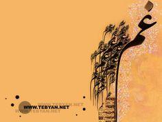 خط , خوشنويسي , نستعليق Persian Calligraphy, Iranian Art, Space Images, Caligraphy, Islamic Art, Notes, Paintings, Contemporary, Flowers