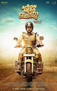 Nivin Pauly in Action Hero Biju - Poster Movies Box, Movies To Watch, Movie Songs, Movie Tv, Action Movie Poster, Movie Posters, Malayalam Movies Download, Malayalam Cinema, Hd Movies Online