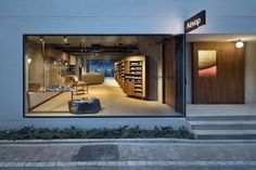 Rowan Lodge, Head of Retail Design and Development of Aēsop, renowned for its iconic stores will also be at the Business of Design Week Hong Kong; we asked him a couple of questions. #Architecture #Design