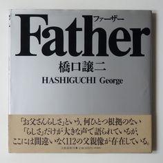 Father | George Hashiguchi (1990)