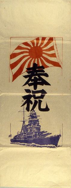 "Japanese WW2 ""Celebrate"""