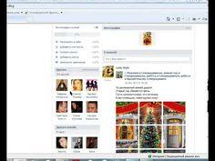 Правильная раскрутка групп и сообществ в соцсети Вконтакте