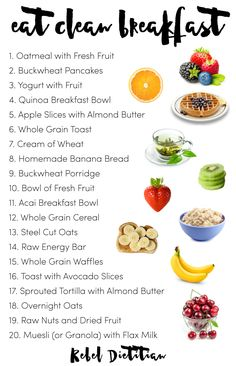 Eat Clean Breakfast Inspiration | Rebel Dietitian, Dana McDonald, RD, CNSC Eat Clean Breakfast, Light Breakfast Ideas, Mcdonalds Breakfast, Heathy Breakfast, Breakfast Meals, Breakfast Options, Quick Recipes, Pastas Recipes, Clean Eating Recipes