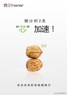 Interesante: Huawei presentará sus procesadores de 64 bits el 3 de Diciembre