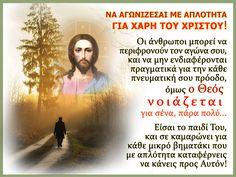Orthodox Christianity, Christian Faith, Religion, Advice, Blog, Tips, Blogging