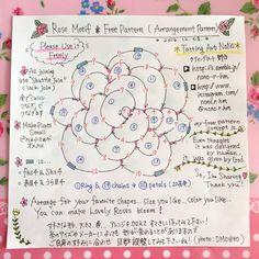 薔薇のアレンジ編み図 の画像|野乃のきまぐれHANDMADE生活♪