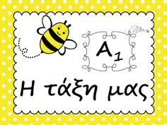 ΜΕΛΙΣΣΕΣ Thing 1, Welcome Boards, Greek Language, Therapy, Teaching, Activities, Education, Happy, Happiness