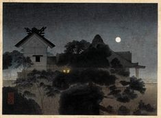 Komura Settai: Evening scene at yushima c.1935