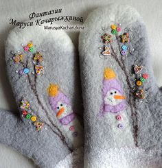 Handmade felted mittens Very warm and soft Decorated with beads and handmade buttons   ██ MEASUREMENTS (see photo diagram)██ █ A= 11,5 cm █ B= 11 cm █ C= 6,5 cm █ D= 23,5 cm █ E= 9 cm   You can wear and do whatever you want playing snowballs, skiing, skating and making snowman  Handwash in warm water