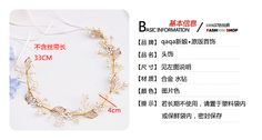 qaqa свадебных ювелирных свадьбы аксессуары для волос в стиле барокко жемчуга и золотых листьев обруча волос диапазон волос 7044- корейский Taobao