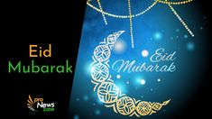 Eid Mubarak 2020 Wishes Images Quotes & Gifs - Eid Al Fitr Eid Mubarak Images Download, Eid Mubarak Wishes Images, Happy Eid Mubarak Wishes, Happy Eid Ul Fitr, Eid Eid, Eid Al Fitr, Ramadan Mubarak, Wishes Messages, Neon Signs
