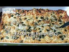 YouTube Simply Recipes, Simply Food, Quiche, Pizza, Meat, Chicken, Breakfast, Youtube, Drinks
