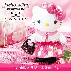 Brand Savoy× Hello Kitty IN Dress Special Doll Plush Japan Limited NEW | eBay