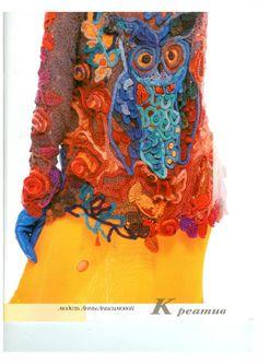 Журнал Мод №591 2015 - 轻描淡写 - 轻描淡写