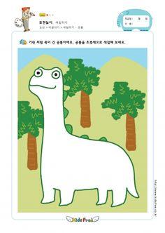 색칠하기 - 공룡(2) Printable Preschool Worksheets, Printables, Fine Motor, Art For Kids, Diy And Crafts, Kindergarten, Drawings, Books, Fictional Characters
