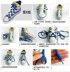 5种新颖鞋带系法,选择系带帆布鞋穿出系带的艺术美 - 海闊天空 - 海闊天空