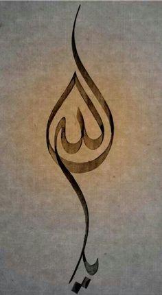 Ya Allah (O Allah) Calligraphy ? O Allah Originally found on: alyibnawi Arabic Calligraphy Art, Arabic Art, Caligraphy, Calligraphy Alphabet, Foto Blog, Islamic Art Pattern, Islamic Paintings, Islamic Wall Art, Turkish Art
