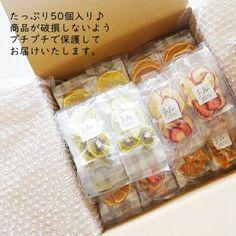 Fruit Tea, Fruit Drinks, Detox Drinks, Fruit Leather Recipe, Detox Kit, Fruit Packaging, Snacks Saludables, Hot Cocoa Mixes, Flower Tea