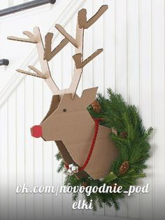 christmas diy project -- scrap cardboard instructions on how to make a reindeer head to mount on the wall for your decor. Get your wreath ready for next year Scandinavian Christmas Decorations, Diy Christmas Decorations Easy, Nordic Christmas, Christmas Art, Simple Christmas, Holiday Crafts, Christmas Wreaths, Christmas Ornaments, Christmas Ideas