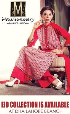 Mausummery Stylish Eid Dress Collection For Laddies 2 Mausummery Stylish Eid Dress Collection For Laddies