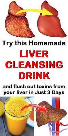 Liver health is very important so, to keep your liver healthy, we represent you the best liver cleansing drink to detox your liver. Liver Detox Drink, Liver Detox Cleanse, Detox Your Liver, Detox Drinks, Diet Detox, Stomach Cleanse, Colon Detox, Detox Juices, Health Cleanse
