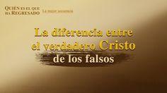 """""""Quién es el que ha regresado"""" (II) - La diferencia entre el verdadero C..."""
