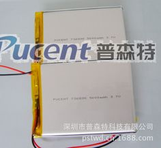 Factory Direct 736 890 5000 mA mobile power polymer lithium polymer large favorably alishoppbrasil