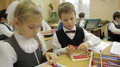 Новые стандарты образования для современной школы