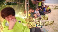 ASKKPOP,DRAMASTYLE SBS Rule of the jungle (May 20, 2016) 정글의 법칙) is a South Korean   reality  - documentary  show on SBS  . It was first aired on October 21, 2011. This show is a hybrid of reality-variety television, natural documentaries, and human drama; a new concept of programming.The cast of celebrities travel to primitive, natural places to survive on their own and experience life with local tribes and people.Originally airing at the Friday 11:05 pm KST  time slot, the program was…