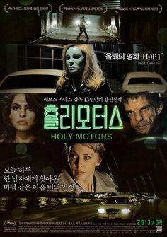 Holy Motors Poster 2012 Denis Lavant, Edith Scob, Eva Mendes, Kylie Minogue
