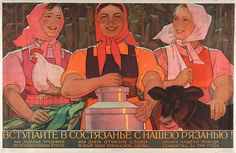 Views and Re-Views: Soviet Political Posters and Cartoons | View By Medium
