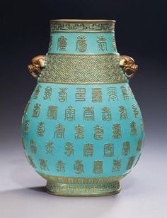 "rare molded and gilt-decorated turquoise-ground vase, ""Hu"", with molded and gilded Qianlong seal mark dating to 1736-1795"