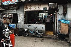 algun barrio de China