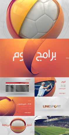 LineSport graphic design by Carla Dasso | Art Director Marwan KINJ