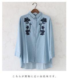 【楽天市場】デニムシャツに紡がれて咲く花刺繍トップス4月1日22時販売新作(メール便不可):sanpo-bienvenue